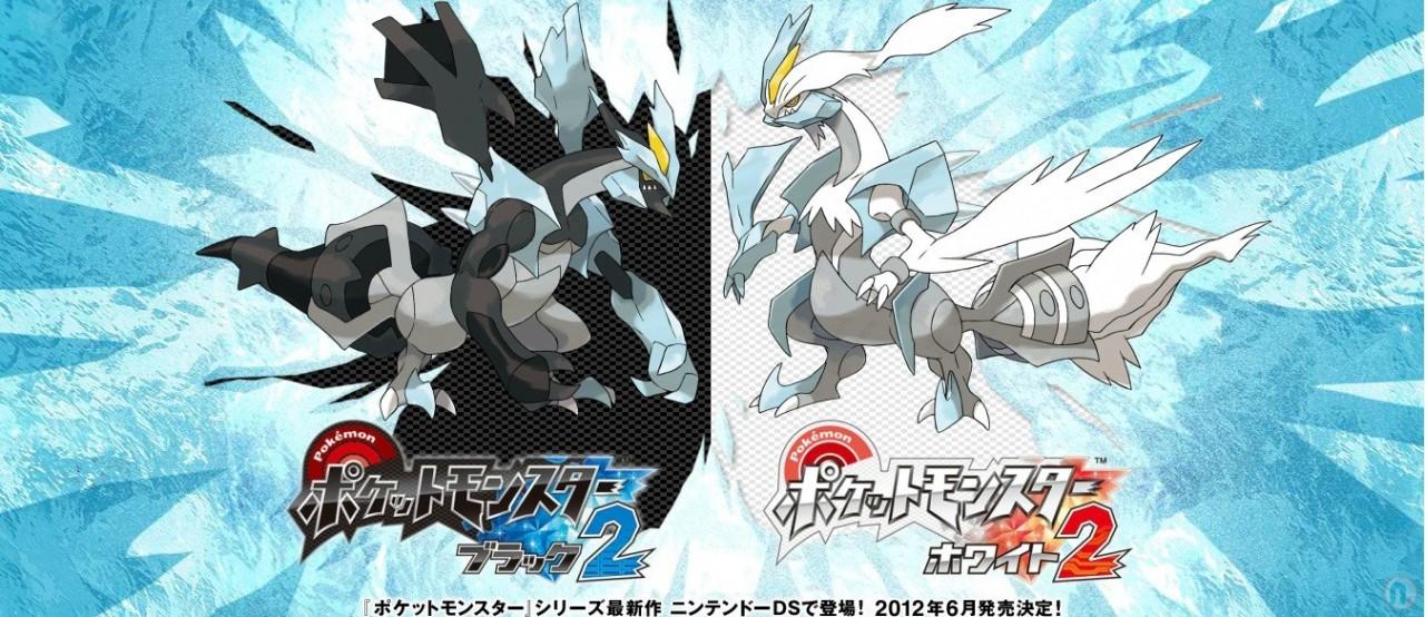 Pokémon Blanco Negro Game Freak