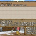 Dragon Quest X 18-05 02