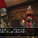 Dragon Quest X 18-05 05