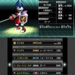 Medabots 3DS 30-05 05