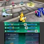 Medabots 3DS 30-05 06