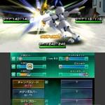 Medabots 3DS 30-05 07