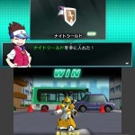 Medabots 3DS 30-05 08