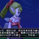 Dragon Quest X Elfos 29-06 08