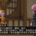 Dragon Quest X Elfos 29-06 10