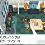 Pokémon Blanco-Negro 2 15-06  05