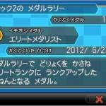 Pokémon Blanco-Negro 2 15-06  06