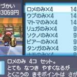 Pokémon Blanco-Negro 2 15-06  07
