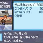 Pokémon Blanco-Negro 2 15-06  09