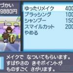 Pokémon Blanco-Negro 2 15-06  11