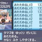 Pokémon Blanco-Negro 2 15-06  13