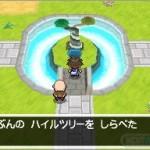 Pokémon Blanco-Negro 2 15-06  14