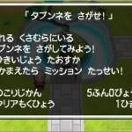 Pokémon Blanco-Negro 2 15-06  15