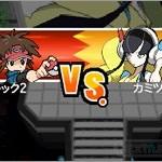 Pokémon Blanco-Negro 2 15-06  20