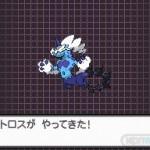 Pokémon Blanco-Negro 2 15-06  22