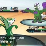 Pokémon Blanco-Negro 2 15-06  25