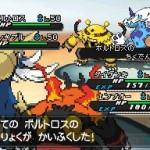 Pokémon Blanco-Negro 2 15-06  26