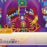 Fantasy Life 023 Casa de la Fortuna 19-07