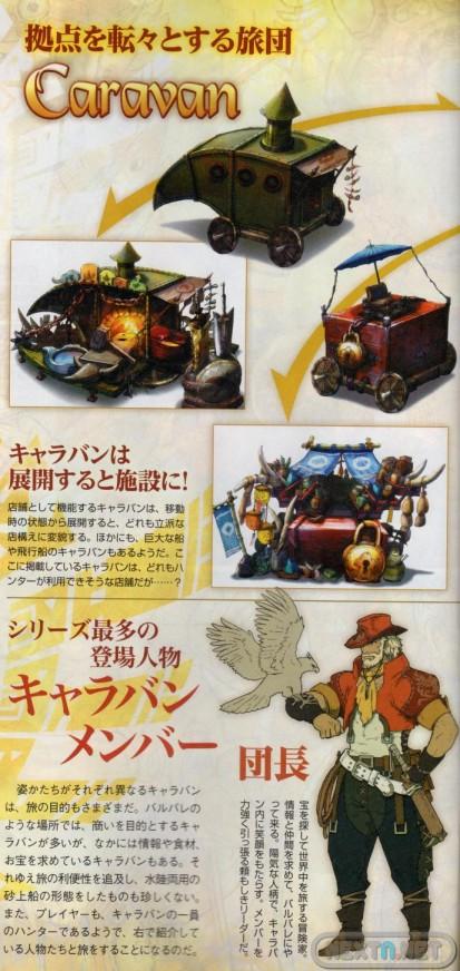 MONSTER HUNTER 4 Monster-Hunter-4-Scans-Famitsu-04-07-01