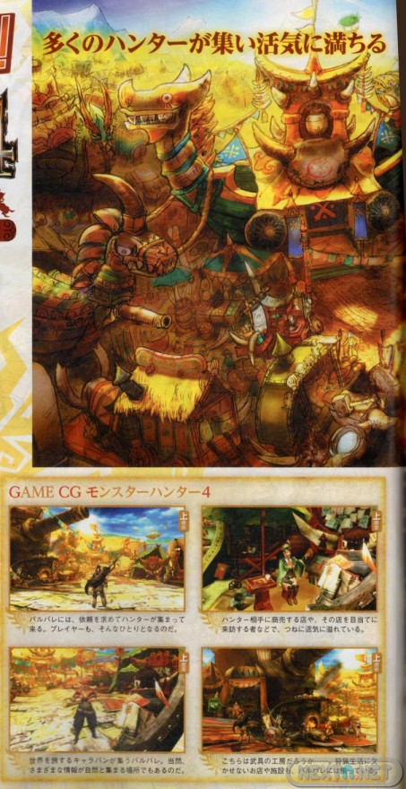 MONSTER HUNTER 4 Monster-Hunter-4-Scans-Famitsu-04-07-02