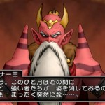 Dragon Quest X 02-08 03