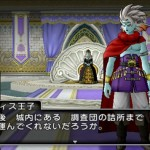 Dragon Quest X 02-08 06