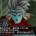 Dragon Quest X 02-08 07