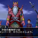 Dragon Quest X 02-08 11
