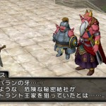Dragon Quest X 02-08 12