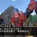 Dragon Quest X 02-08 13