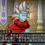 Dragon Quest X 02-08 16