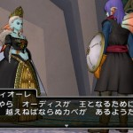 Dragon Quest X 02-08 17
