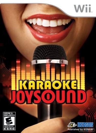 Karaoke Joysound boxart