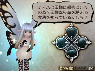 Bravely Default 3DS 16-09 32