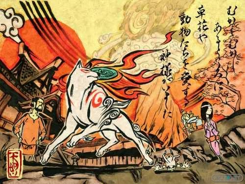 Si te gusta Japón, su cultura y mitología, no deberías perderte este juego