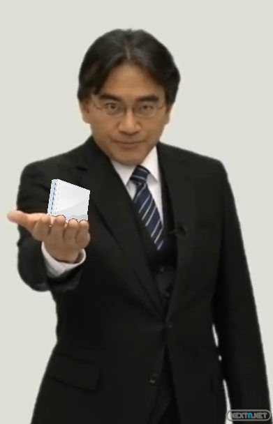 Iwata Mini Wii fake 24-11