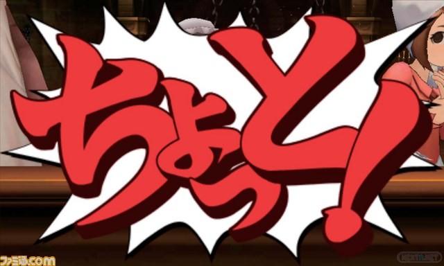Profesor Layton Vs Ace Attorney 3DS 15-11 11