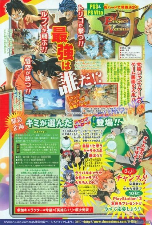 Project VS Jump 13-12