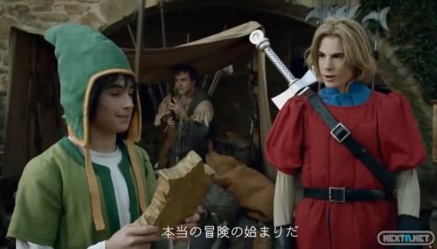 1302-07 Dragon Quest VII anuncios