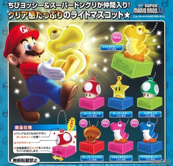 1304-01 Super Mario Bros. U