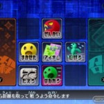 1304-19 Digimon World Re_Digitize Decode 3DS 20