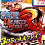 1305-23 One Piece Unlimited World Red 01