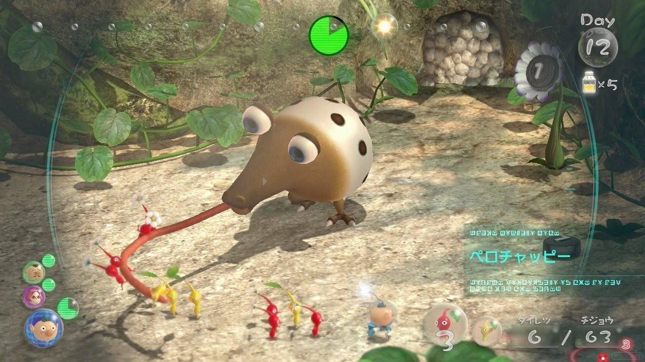 1305-30 Pikmin 3 Wii U 01
