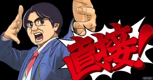 1305-31 Ace Attorney Iwata