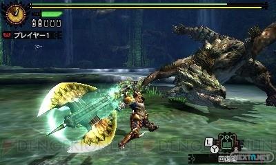 1306-04 Monster Hunter 4 Hacha Cargada