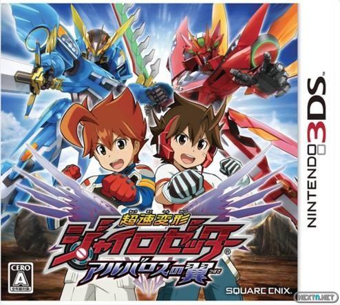 1306-05 Gyrozetter Wings of the Albatross 3DS boxart