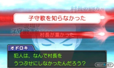 1306-06 Ace Attorney 5 3DS 03