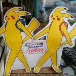 ¿Qué es lo que le sucederá a Pikachu? El 28 de octubre podría revelarse un cambio de imagen, evolución o nuevo juego