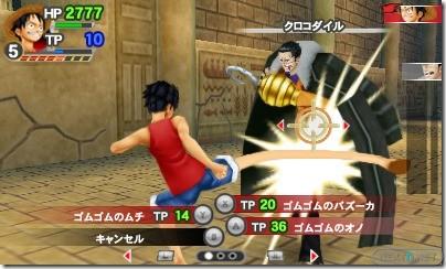 1307-08 One Piece Romance Dawn