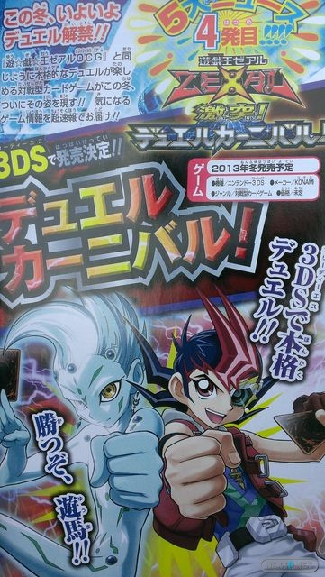 1307-16 Yu-Gi-Oh Zexal - Clash Duel Carnival 3DS scan 01